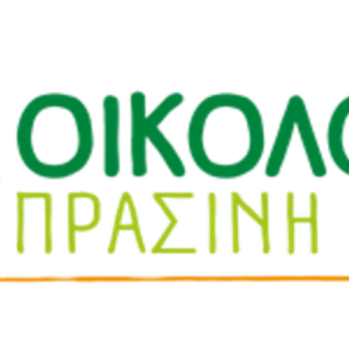 Οικολογία - Πράσινη Λύση: Τραγική η κατάσταση στα σχολεία της Περιφέρειας εν μέσω πανδημίας