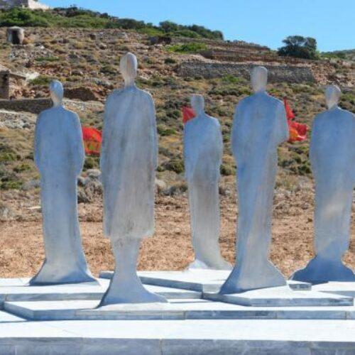 Δημήτρης Κουτσούμπας: Μακρονησιώτες σύντροφοί μας, σας τιμάμε κάθε μέρα με την πάλη μας