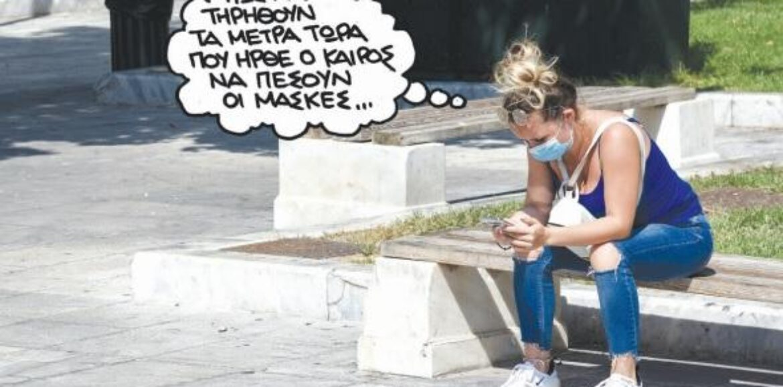 Υγειονομική βόμβα η Αθήνα - Κορωνοϊός και AIDS εξαπλώνονται ραγδαία στις υποβαθμισμένες γειτονιές