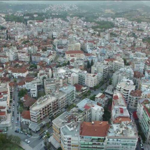 """""""Περιφερειακό Χωροταξικό Πλαίσιο Κ. Μακεδονίας... Βέροια... απ' τα ψηλά στα χαμηλά και απ' τα πολλά στα λίγα..."""" γράφει ο Γιάννης Καμπούρης"""