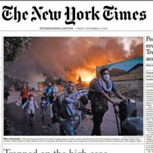 Πρωτοσέλιδο στους New York Times το δράμα της Μόριας μέσα από τον φακό έλληνα φωτογράφου