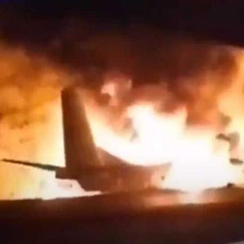 Συνετρίβη αεροσκάφους στην Ουκρανία - 18 νεκροί ο πρώτος μακάβριος απολογισμός (video)
