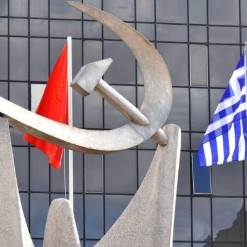 """Το ΚΚΕ σχετικά με την κυβερνητική αναφορά  στην """"ιστορική"""" Συμφωνία των Πρεσπών"""