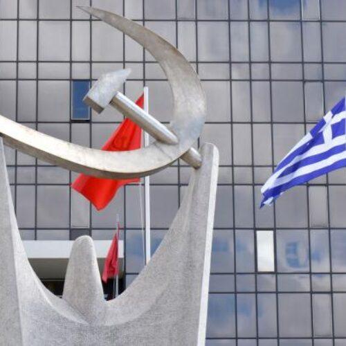 Το ΚΚΕ σχετικά με την αντιπαράθεση ΝΔ - ΣΥΡΙΖΑ με αφορμή την επίσκεψη Ζάεφ