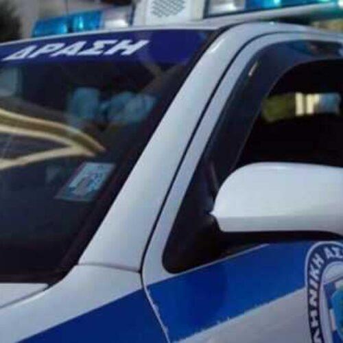Συνελήφθησαν 4 άτομα στην Ημαθία και ταυτοποιήθηκαν τα στοιχεία από ακόμα 7 άτομα για απόπειρα επικίνδυνης σωματικής βλάβης