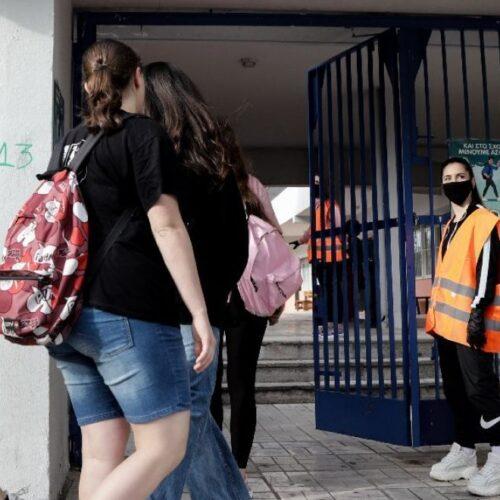 """Εργατικό Κέντρο Νάουσας: """"Με χωρίς ουσιαστικά μέτρα υγειονομικής προστασίας το άνοιγμα των σχολείων στην περιοχή μας"""""""