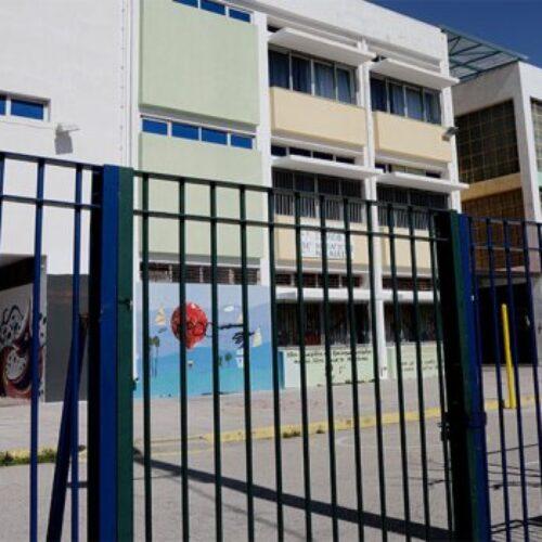 Κλειστά σχολεία - Κορωνοϊός: Μεγαλώνει καθημερινά ο αριθμός - Η λίστα των σχολείων ή τμημάτων που θα είναι κλειστά από Δευτέρα 28/9