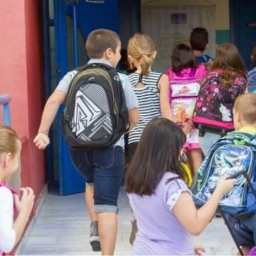 """Ν.Ε ΣΥΡΙΖΑ - Προοδευτική Συμμαχία: """"Άνοιγμα των σχολείων - Το μεγάλο πείραμα"""""""