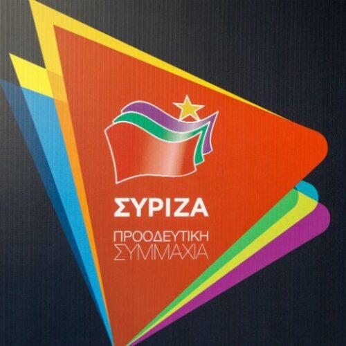 """ΣΥΡΙΖΑ για ανακοινώσεις Μητσοτάκη από ΔΕΘ: """"Κατάφερε να εντείνει την ανασφάλεια των πολιτών"""""""