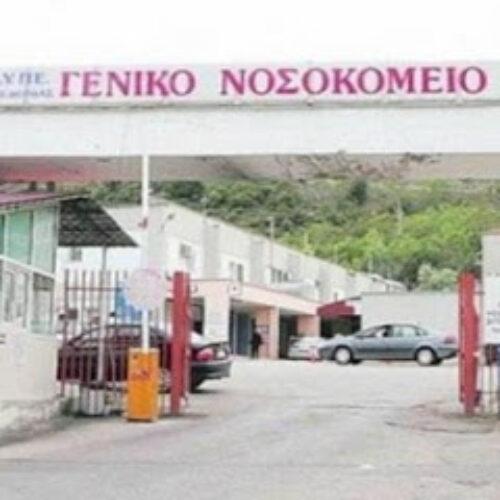 Κορωνοϊός: Διασωλήνωση 60χρονης στο Νοσοκομείο της Βέροιας – Μεταφορά της στο Παπανικολάου