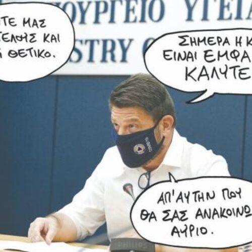 Το υπουργείο Υγείας, τα τεστ και ο... Γκίκας - Αμηχανία και μισόλογα από την κυβέρνηση για το ζήτημα των τεστ ανίχνευσης του κορωνοϊού