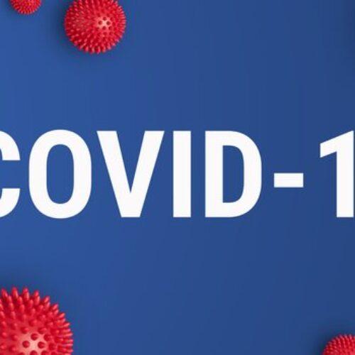 Δήμος Βέροιας: Απαλλαγή από δημοτικά τέλη λόγω covid-19