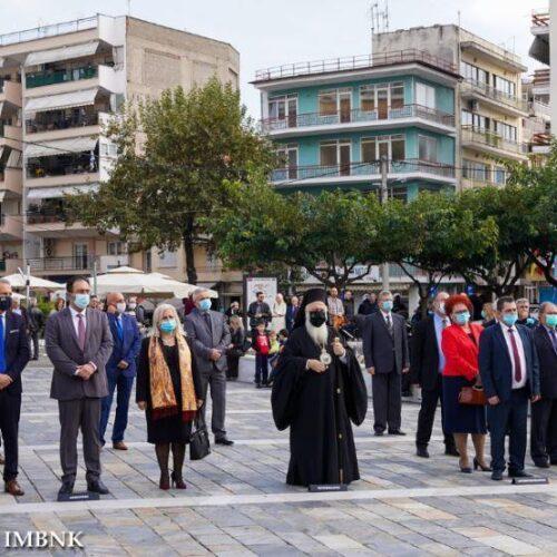 Εορτασμός της 28ης Οκτωβρίου στη Βέροια με δοξολογία και κατάθεση στεφάνων