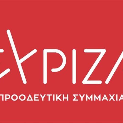 ΣΥΡΙΖΑ Ημαθίας: Με βαθιά θλίψη αποχαιρετάμε τον ξεχωριστό σύντροφο και αγωνιστή της ζωής, Νίκο Κόγια
