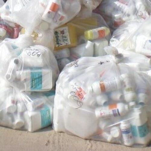 Δήμος Βέροιας: Δεύτερη (2η) συλλογή κενών συσκευασιών φυτοπροστατευτικών προϊόντων