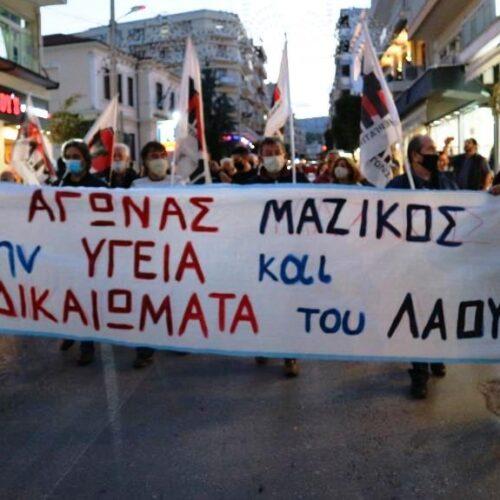 """Συγκέντρωση και πορεία ΠΑΜΕ και συνδικάτων στη Βέροια: """"Θα παλέψουμε με όλες μας τις δυνάμεις για την ανατροπή"""""""