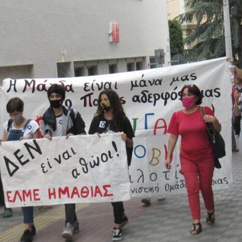 """Δυναμικό συλλαλητήριο στη Βέροια μετά την καταδικαστική απόφαση - """"Ο Παύλος ζει, τσακίστε τους Ναζί!"""""""