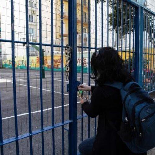"""""""Τι συμβαίνει στην Παιδεία, στη Χώρα και στην Ημαθία"""" γράφει η Φρόσω Καρασαρλίδου"""