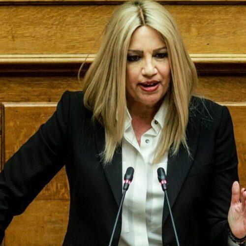 """Φώφη Γεννηματά για διάγγελμα Μητσοτάκη: Συνεχίζει με την πολιτική """"βλέποντας και κάνοντας"""""""