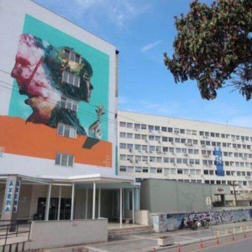 Συναγερμός στο ΑΧΕΠΑ: Είκοσι τρεις εργαζόμενοι θετικοί στον κορωνοϊό - Συνολικά 220 υγειονομικοί νοσούν σήμερα