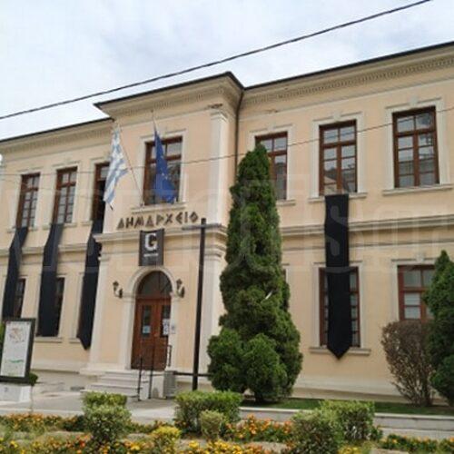 Δήμος Βέροιας: Πρόγραμμα  εορτασμού επετείου απελευθέρωσης της πόλης