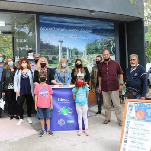 Η επόμενη μέρα του τουρισμού  στην Έδεσσα και την Ορεινή Πέλλα