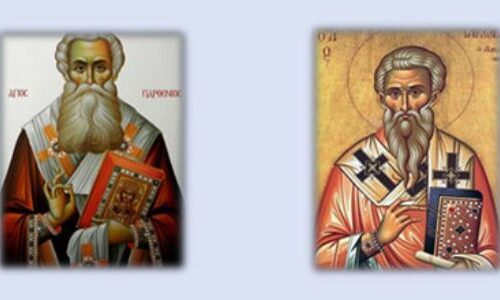 Υποδοχή λειψάνου Αγ. Παρθενίου Επισκόπου Λαμψάκου και Αγρυπνία για την εορτή του Αγ. Ιακώβου του Αδελφοθέου στη Φυτειά