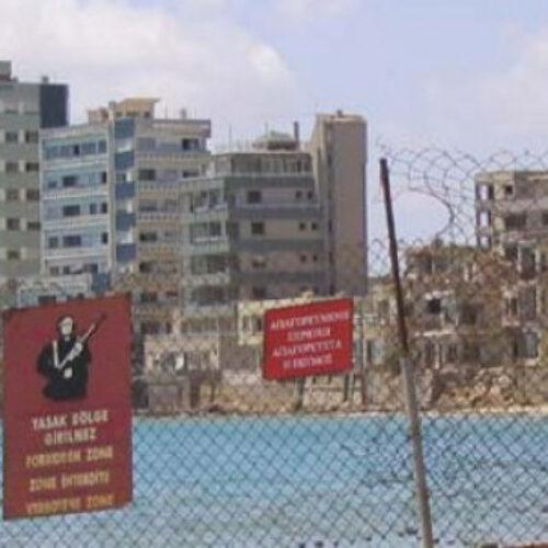 Αμμόχωστος: 46 χρόνια πόλη - φάντασμα (photos)