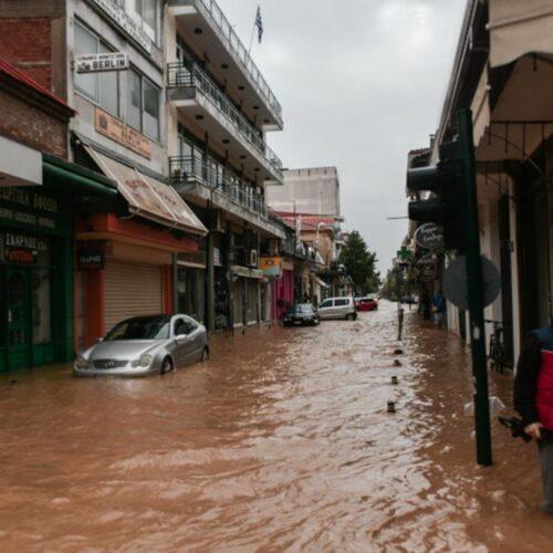 Δήμος Νάουσας: Μέχρι τις 9 Οκτωβρίου η συγκέντρωση ειδών πρώτης ανάγκης για τους πληγέντες της  Καρδίτσας