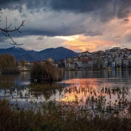 Σε επίπεδο επικινδυνότητας «4» η Καστοριά - «Πορτοκαλί» σε Ιωάννινα, Θεσσαλονίκη, Λάρισα, Βοιωτία, Σέρρες