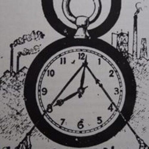 «Έρχεται επισήμως το 10ωρο εργασίας» γράφει ο Γεράσιμος Λιβιτσάνος