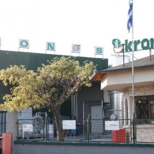 Συνδικάτο Γάλακτος Ημαθίας - Πέλλας: Κορωνοϊός σε εργοστάσιο στη Σκύδρα - Κανένας συμβιβασμός με την ασυδοσία της εργοδοσίας!