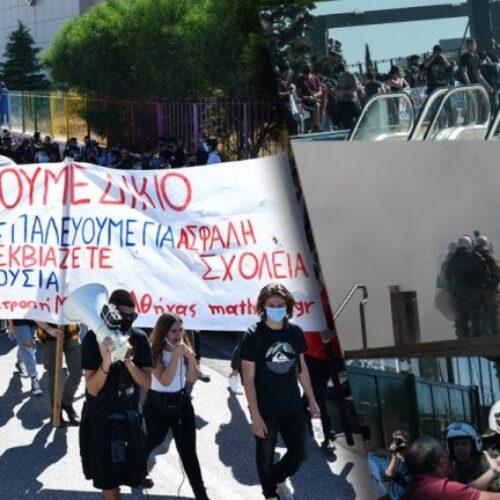 Το ΚΚΕ για την απρόκλητη επίθεση των ΜΑΤ  στη μαθητική συγκέντρωση στο Υπουργείο Παιδείας