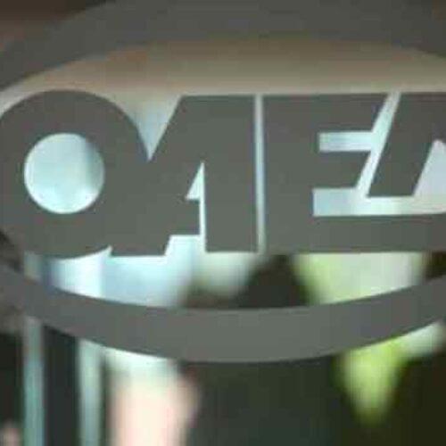 ΟΑΕΔ: Πάνω από 1 εκατομμύριο οι άνεργοι τον Σεπτέμβριο