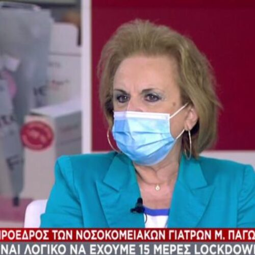 """ΕΙΝΑΠ: Γιατροί """"αδειάζουν"""" την Παγώνη - """"Στα κανάλια εκφράζει την κυβέρνηση, όχι τους εργαζόμενους στο ΕΣΥ"""""""