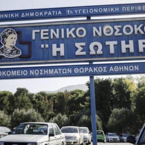 Στους 400 οι νεκροί στην Ελλάδα από κορωνοϊό