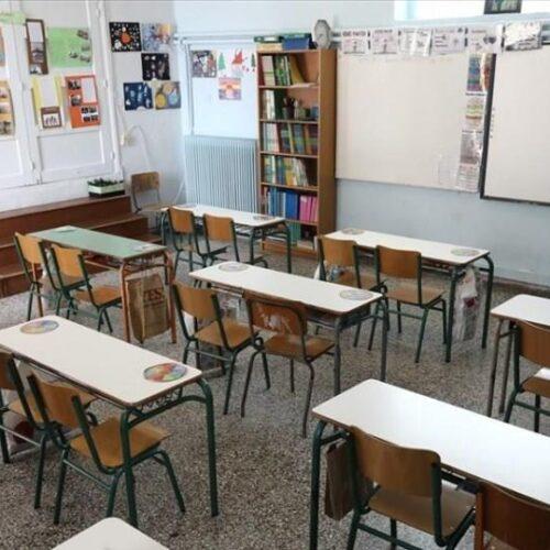 """ΕΛΜΕ Ημαθίας: """"Ανοικτά ασφαλή σχολεία τώρα!"""""""