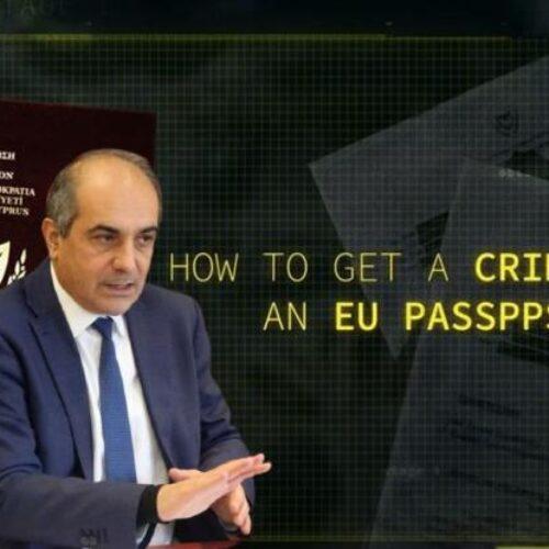 """Σάλος στην Κύπρο μετά την αποκάλυψη ότι Πρόεδρος της Βουλής και βουλευτής """"πούλαγαν"""" διαβατήρια σε εγκληματίες """"επενδυτές"""" (videos)"""