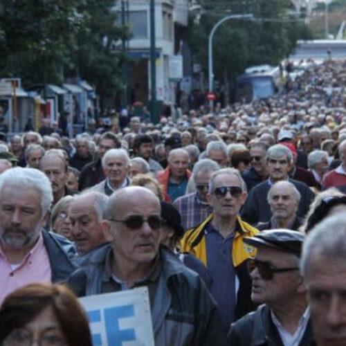 ΠΟΠΣ: Διαμαρτυρία για τα αναδρομικά - εξαιρούνται συνταξιούχοι του Δημοσίου