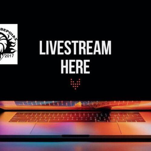 Μπάσκετ: Διαδικτυακή μετάδοση εντός έδρας αγώνων των Αετών Βέροιας για όσους παραλάβουν κάρτες οικονομικής ενίσχυσης