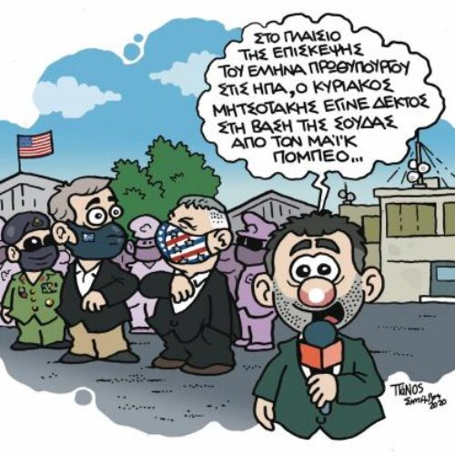 Άνω κάτω Ν.Δ. - Μαξίμου: Τριγμούς στη «γαλάζια» Κ.Ο. φέρνει η κύρωση συμφωνιών με τη Βόρεια Μακεδονία