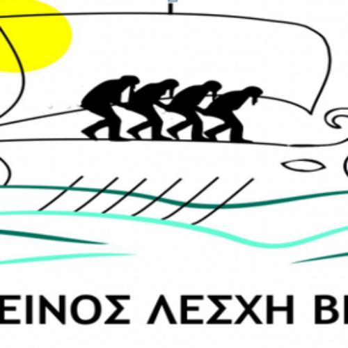 Συλλυπητήριο της ΕΛΒέροιαςγια τον θάνατο του Θανάση Γεωργιάδη