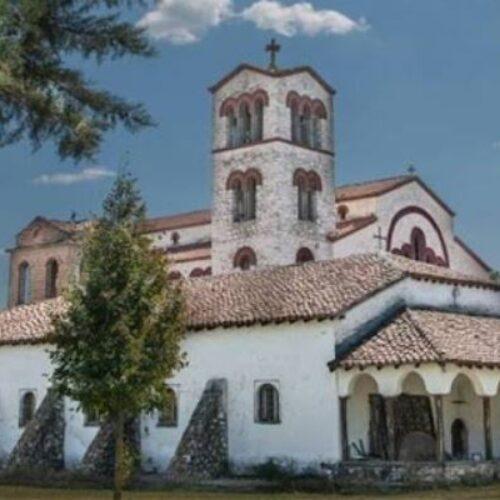 «Ένα άξιο λόγου μνημείο πολιτιστικής κληρονομιάς... Άγιοι Ανάργυροι Νησίου Ημαθίας» γράφει η Ειρήνη Δασκιωτάκη