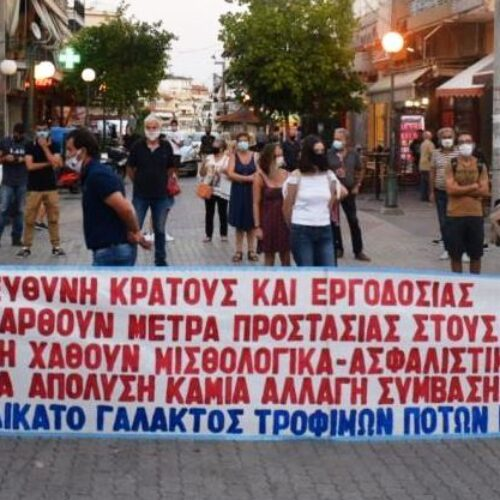 Συνδικάτο Γάλακτος Ημαθίας - Πέλλας: Συγκεντρώσεις έξω από τα καταστήματα του ΟΑΕΔ σε Αλεξάνδρεια, Βέροια, Γιαννιτσά και Νάουσα στις 10/11