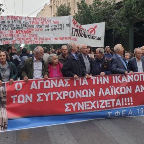 """ΣΦΕΑ: 47 χρόνια μετά την εξέγερση του Νοέμβρη του 1973  ο αγώνας για """"Ψωμί - Παιδεία - Ελευθερία"""" συνεχίζεται!"""