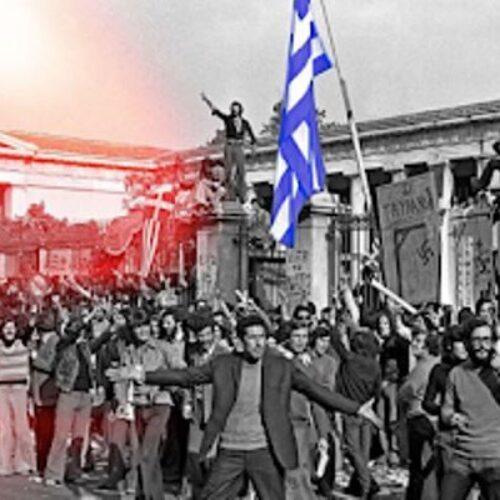 """""""Η εκδίκηση της προπαραλήγουσας: Μνήμη Πολυτεχνείου"""" γράφει ο Ηλίας Γιαννακόπουλος"""