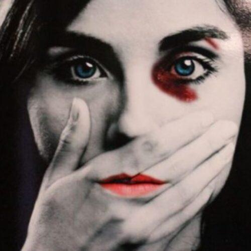 Σε μια ευνομούμενη κοινωνία δε χωρά η βία κατά των γυναικών – Παγκόσμια Ημέρα για την εξάλειψή της