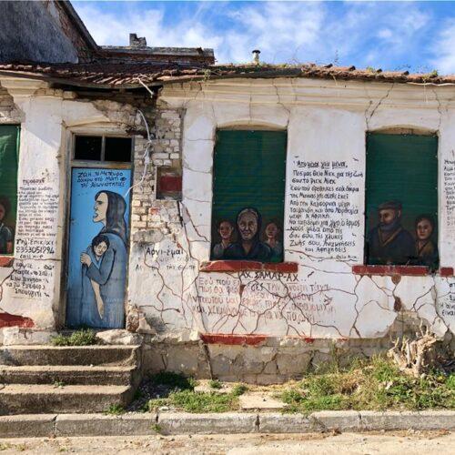 Πιερία: 71χρονος ζωγράφισε με πινέλο ολόκληρο το χωριό του