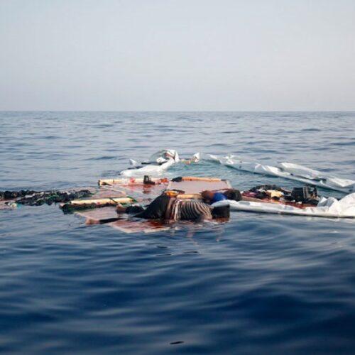 Σάμος: Ένα παιδί νεκρό και έξι αγνοούμενοι σε ναυάγιο σκάφους με πρόσφυγες και μετανάστες