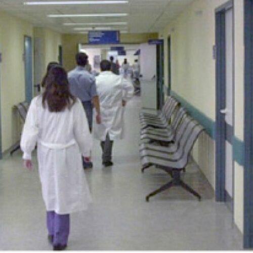 Νοσοκομείο Ημαθίας: Αναστέλλονται τα Τακτικά Εξωτερικά Ιατρεία - Αυστηρά μόνο επείγοντα και έκτακτα περιστατικά